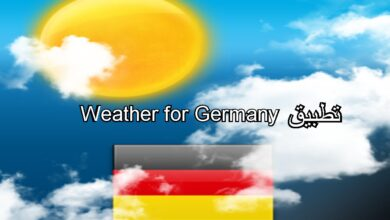 تطبيق Weather for Germany